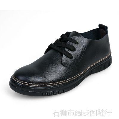 2014新款韩版板鞋男士休闲鞋英伦真皮男鞋 皮鞋春秋潮流男鞋子