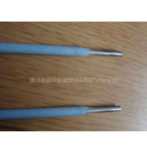 供应 FW—3102合金耐磨焊条