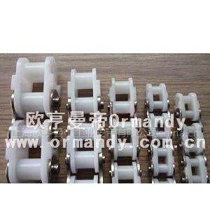 供应TSB侧钢片塑料链条