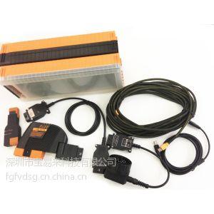 供应宝马汽车检测仪 BMW ICOM ISIS ISID 不带软件硬盘汽车检测仪