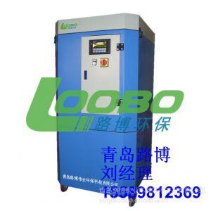 供应青岛路博LB-JF高负压焊接烟尘净化器处理等离子切割产生的废气