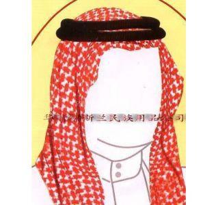 供应阿拉伯头巾.头箍 Arabian yashmagh,agal Arabian head hoop