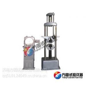 供应10吨液压万能试验机济南方圆试验仪器有限公司