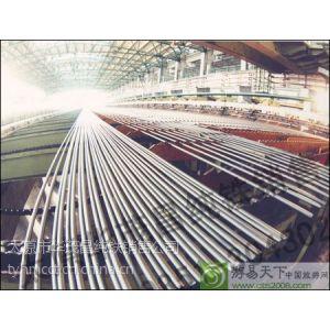 供应供应太钢原料纯铁 YT01 武钢纯铁棒 宝钢纯铁卷料
