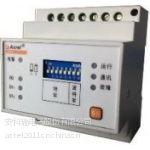 供应AFPM型消防设备电源监控系统