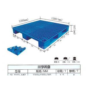 厂家供应1212川字网格配合货架用塑料托盘