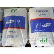 供应韩国LG PP H1315聚丙稀 注塑级 耐高温PP原料 做热水壶 取暖器 咖啡壶PP