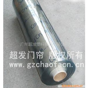 供应广州超发透明PVC软玻璃软板