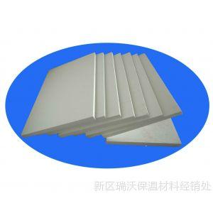 供应厂家批发泡沫板  高密度泡沫板 异性均可定做专业生产聚苯板