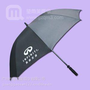 供应【高尔夫雨伞厂】生产--英菲尼迪 广告高尔夫伞