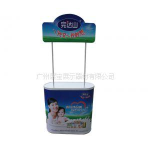 供应吸塑弧形促销台 促销展架 塑料展台