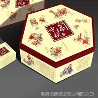 【可图样加工】供应月饼盒 包装盒 纸盒 礼品盒