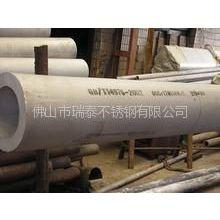 供应广西低价304不锈钢厚壁管,南宁现货316L不锈钢无缝管