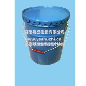 供应V-3乙烯基酯树脂玻璃鳞片涂料