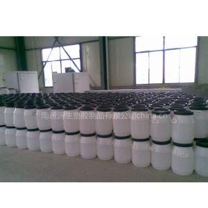 供应25L、50L、60L塑料桶