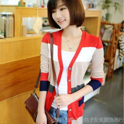 新款毛衣外套针织开衫韩版百搭少女装中长款针织衫春秋