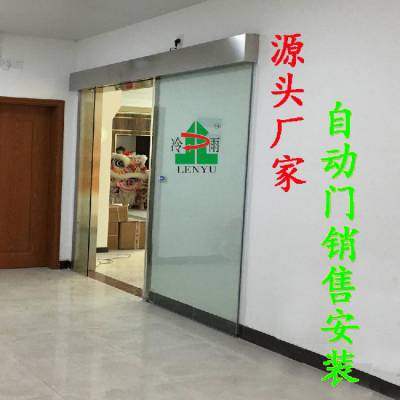 惠州***专业的感应门电动门生产厂家13826963320 安装惠城区、仲恺区平移电动感应门 玻璃自动门