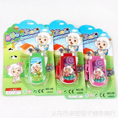 2元店儿童玩具批发_【儿童手机玩具】、儿童手机玩具专题-中国供应商