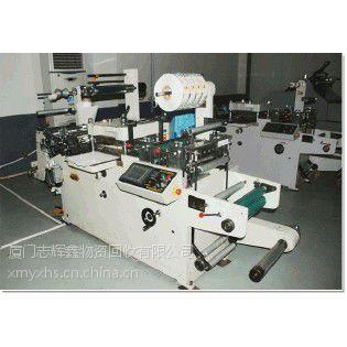 二手印刷设备收购厦门同安印刷机台回收场