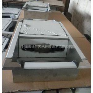 供应暗装方形不锈钢手纸箱 手纸盒 手纸架