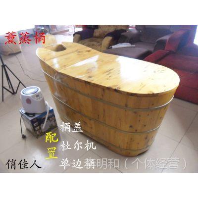 批发供应 单边薰蒸香柏木桶 高档香柏木桶 薰蒸洗澡木桶 泡澡桶