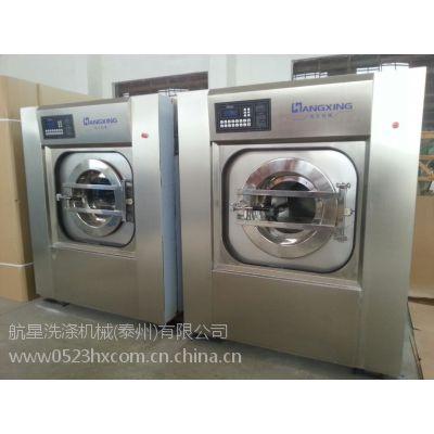 毕节全钢大型洗衣机 洗涤设备 水洗厂设备-毕节洗衣房设备航星品牌厂家热销