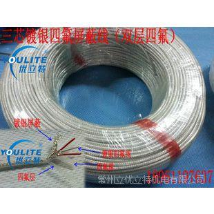 三芯四氟镀银内屏蔽信号线3*0.15平方多股高温线热电阻补偿导线