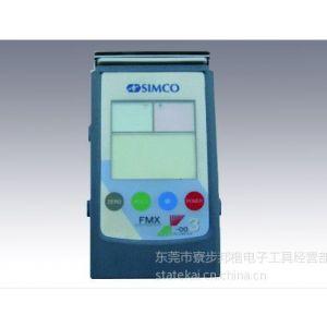 供应SIMCO FMX-003静电场测试仪