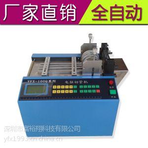 供应自动切做热熔彩带裁剪机 PET网管切割机器 编织带切断机器厂家