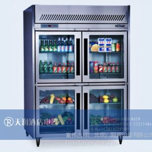 供应WILLIAMS四玻璃门高身雪柜HG2T-DG 威廉姆斯四玻璃门冷藏展示柜 威廉姆斯冷柜
