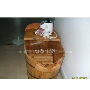 供应全身养生桶中药蒸身桶熏蒸全身桶熏蒸养生桶藏药蒸浴桶