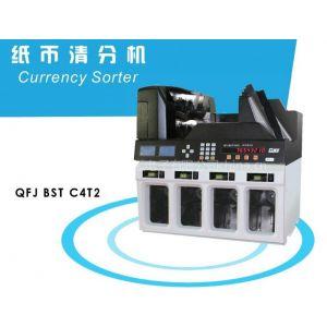 供应供应银行专用多国货币清分机