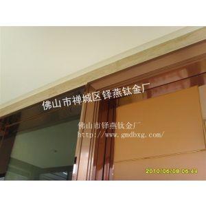 供应加工钛金板,彩色不锈钢板,真空多弧离子镀膜,电镀