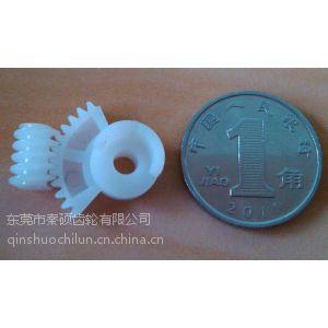 供应塑料非标齿轮
