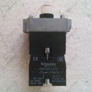供应【授权代理 原装正品】施耐德带LED灯带触点基座 ZB2-BWB41C