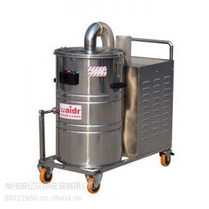 供应4000kw大型工业吸尘器 威德尔三相电吸尘吸水机 多少钱可以买一台工业吸尘器