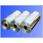 供应2A20铝薄板1060铝板性能