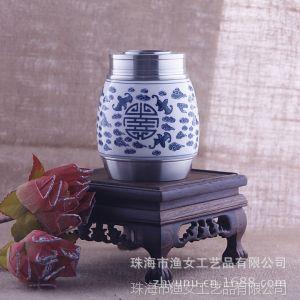供应锡制陶瓷罐 锡工艺品 工艺品万年红 商务礼品定制