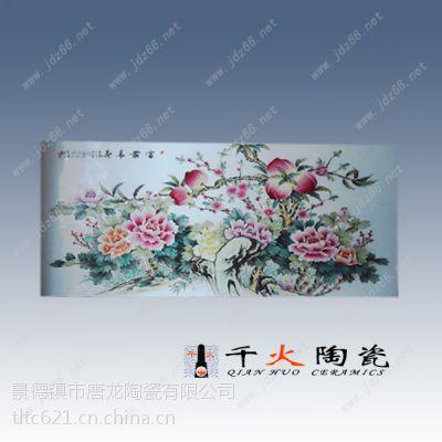 供应景德镇手绘 油画瓷板画