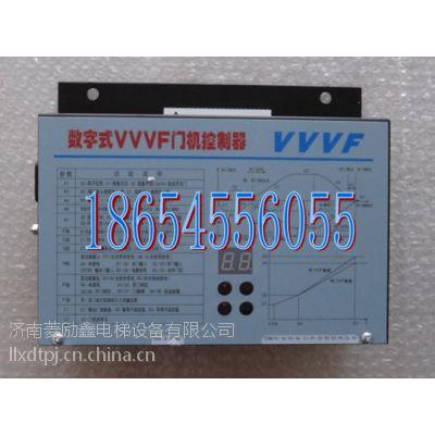 供应蒂森电梯配件/厂家热销产品DIC-S120P4/每月的热销产品/蒂森K200电梯变频器