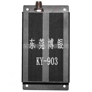 供应东莞博银KY-903工控无线数传电台