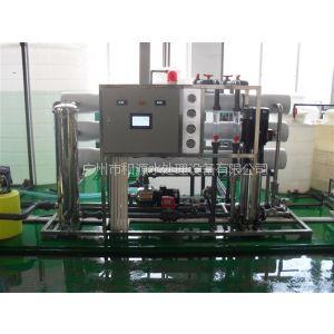 供应广州和源水处理设备公司供应1us双级反渗透纯水设备,双级纯水制设备,双级去离子纯水设备水