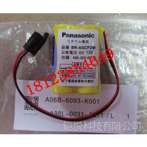 供应BR-AGCF2W 6V Panasonic松下电池