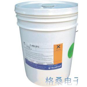 大量供应468-2FC耐高温高压无溶剂型绝缘漆(凡立水)