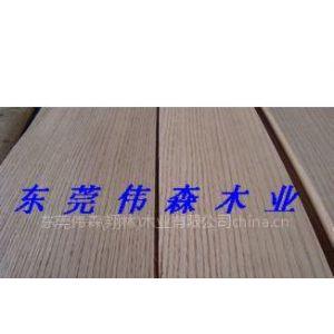 供应红橡木皮,红橡木皮封边条。