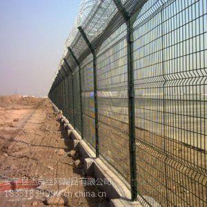 供应Y型机场防御网监狱防护网杰晨丝网