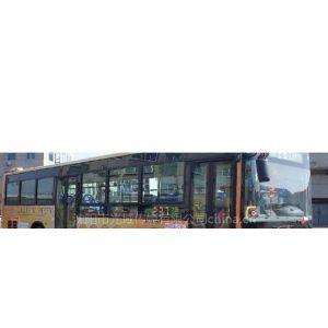 供应237路公交车广告|沈阳沈阳237路公交车广告|沈阳沈阳237路公交车广告制作