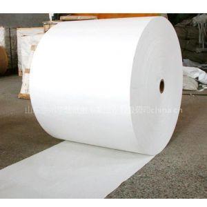 供应厂家直销安全线防伪纸,埋线防伪纸,黑白水印纸