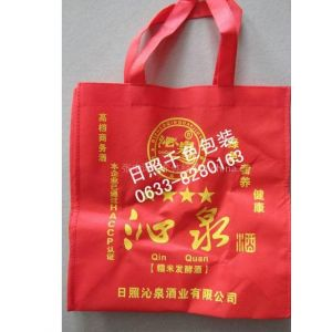 供应千色包装专业生产潍坊无纺布手提袋