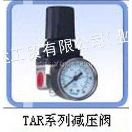 供应供应SMC三联件 二联件AW20-02